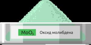 Купить оксид молибдена - Центр технологий Лантан